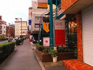 高田馬場 レンタルスタジオ までの道は歩きやすい。