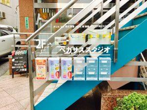 高田馬場スタジオ には 無料で使える チラシボックス があります。