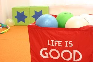 高田馬場スタジオ 『ラルゴKIDS 』発達が気になるお子様の運動療育教室