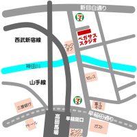 高田馬場レンタルスタジオへのアクセスです