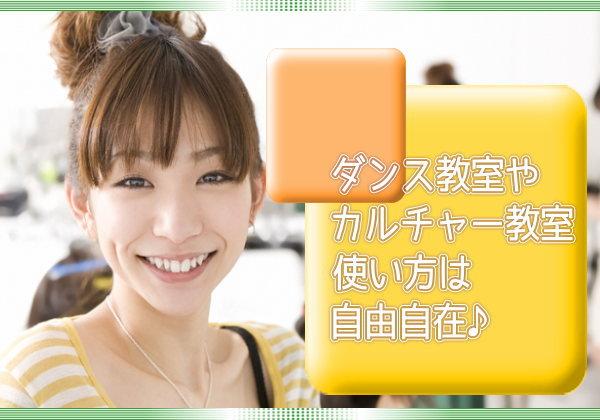 高田馬場レンタルスタジオ 利用用途