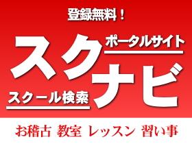 高円寺 貸しスタジオ は集客のお手伝いもしています