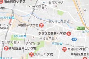takadanobaba_shougakkou