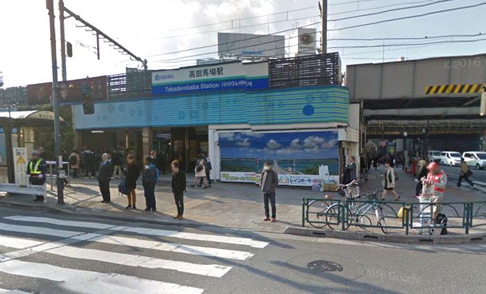 高田馬場駅から徒歩3分♪便利な駅近レンタルスタジオのイメージ