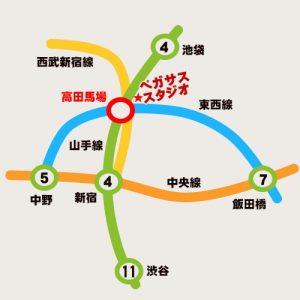 高田馬場レンタルスタジオへのアクセス
