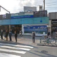 高田馬場駅の周辺写真